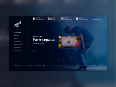 Website – Antoha MC