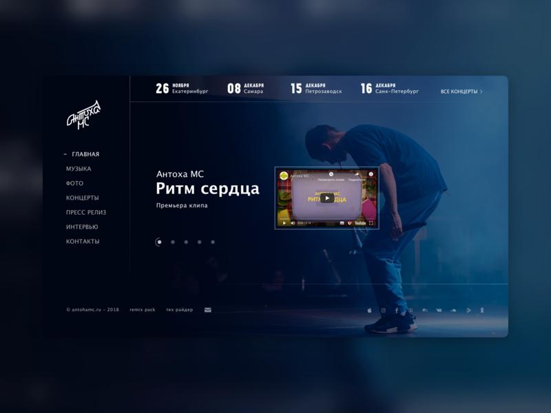 Website – Antoha MC by Aleksei Кravchenko on Dribbble