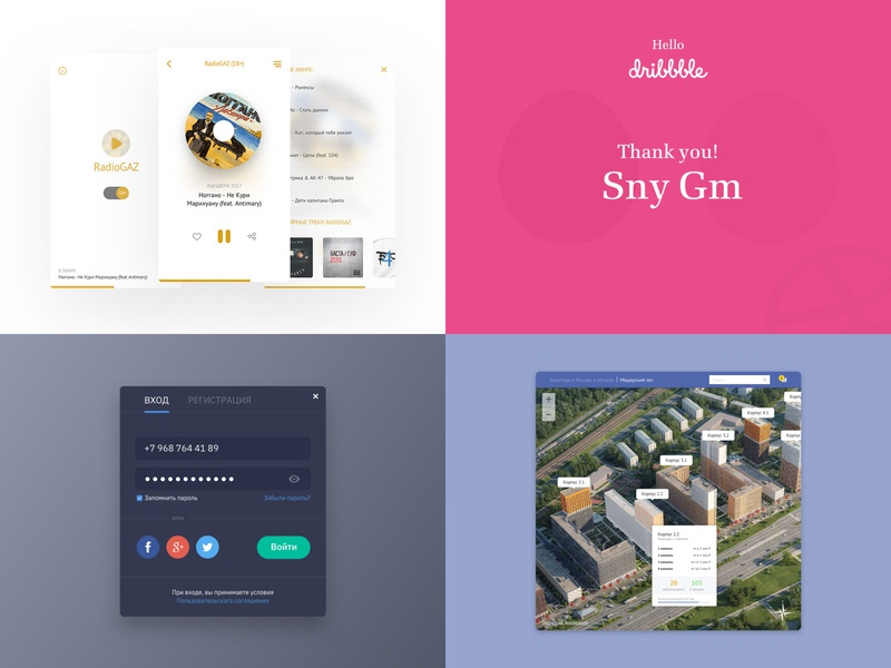 2018 YEAR IN REVIEW review year 2018 trends 2018 illustration 3d sketch app realty app ux ui web design