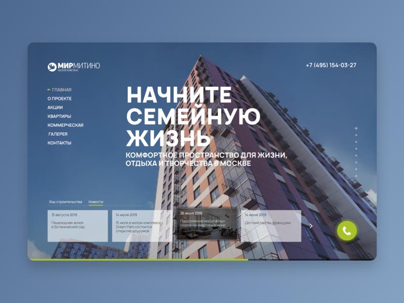 Realty website concept construction real estate property branding 3d filter sketch app realty app ux ui web design