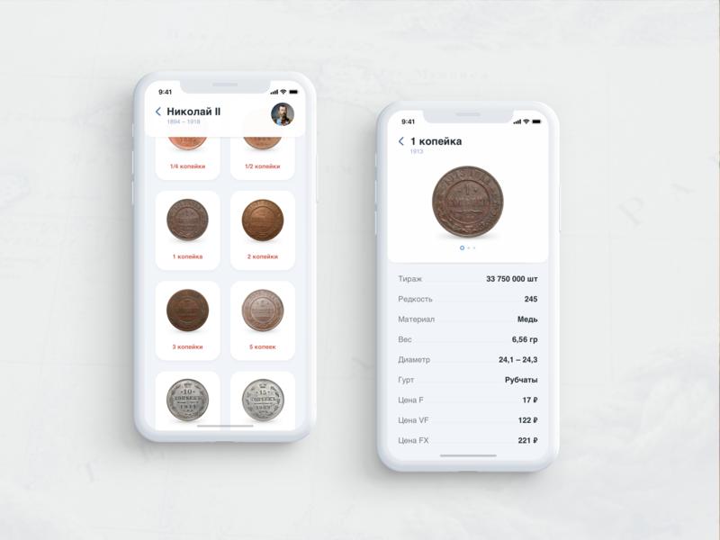 Coin Handbook app info program directory iphone x search treasure iphone ios 12 ios filter sketch app app ux ui web design handbook coin