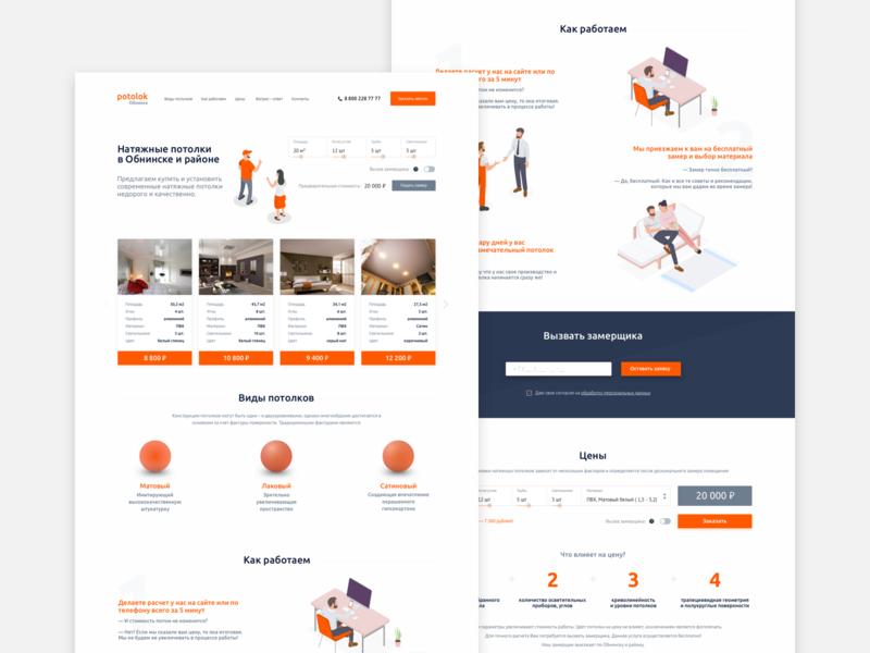 Landing – Potolok site landing typography illustration 3d filter sketch app realty app ux ui web design