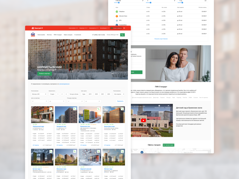 A promo page at the site Novostroy-m moscow construction site page promo 3d filter sketch app realty ux ui web design