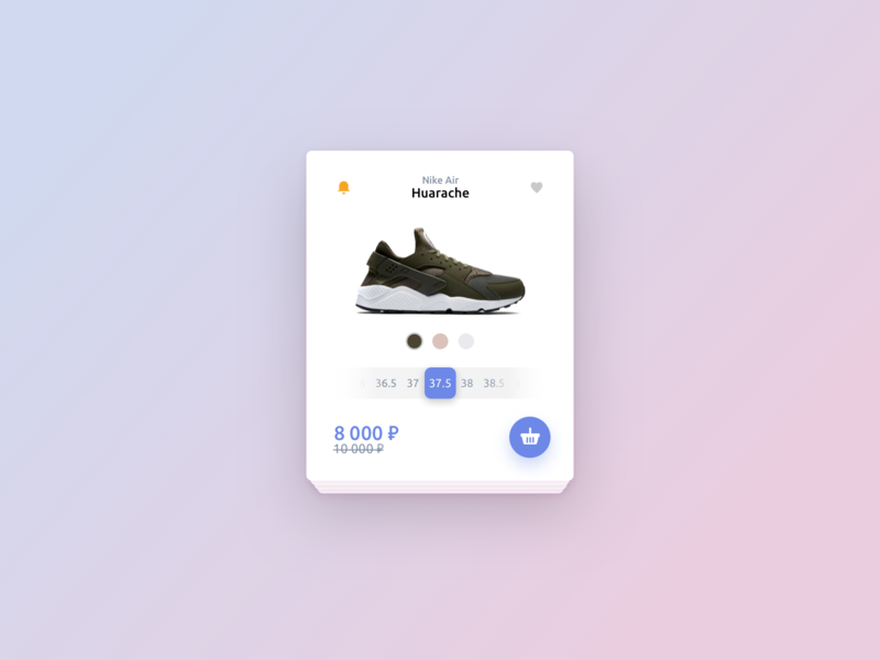 E-Commerce Shop – Nike Huarache sneakers huarache nike e-commerce shop vector icon ios illustration filter sketch app app ux ui web design