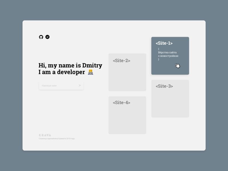 Page Developer contact css js html krava developer page branding app sketch app ux ui web design