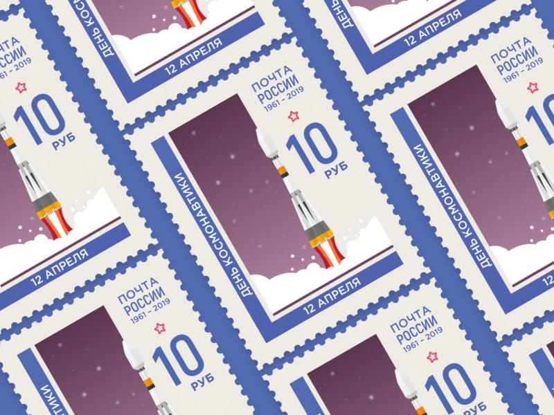 Cosmonautics Day stamp post vector illustration web sketch app design space russia day cosmonautics