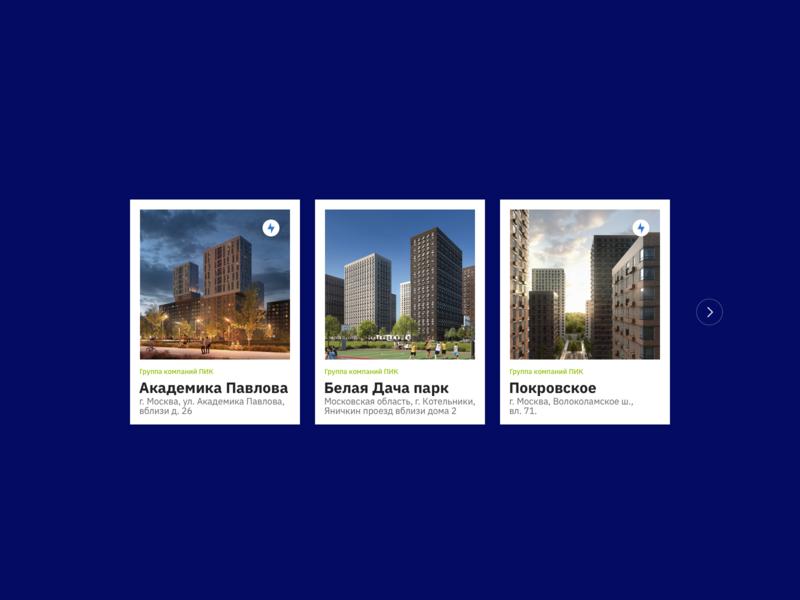 Recommendation cards site apartments recommendation cards vector branding illustration filter realty app sketch app ux ui web design