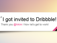 I got invited to Dribbble!