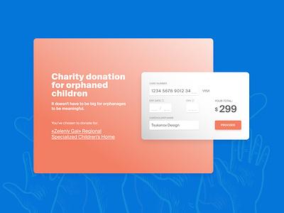 Credit card checkout concept for charity donation freelance web designer webdesigner web design ui uiux webdesign ui design dailyuichallenge daily ui dailyui 002 dailyui