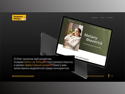 Tsukanov Design redesign concept ui design webdesign webdesigner uiux freelance website design web design web designer