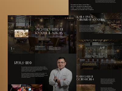 Restaurant redesign concept website design web designer webdesigner web design webdesign freelance ui uiux ui design design