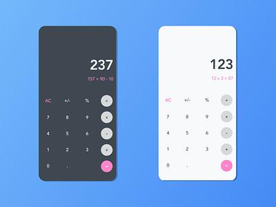 Daily UI 004 - Calculator Design clean sketchapp sketch modern simple clean interface simple calculatorui calculator dailyui004 dailyuichallenge dailyui mobile ui mobile ui design