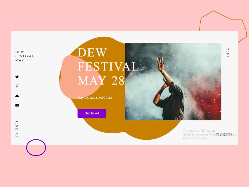 web page icon flat ios good website illustration color branding work web ux ui best app trend new modern minimalism design art