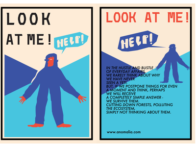 Look at me! bigfoot domestika poster affinity design character design digital art abslmv ipad procreate illustration