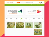 Bahar 24 WEB Design Concept
