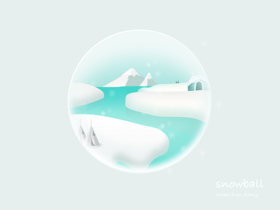 Snowball design iceberg sketch illustration snow