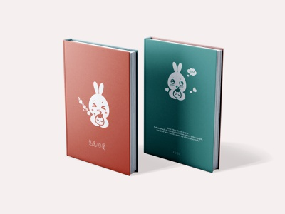 Rabbit Love rabbit cute illustration book love parent
