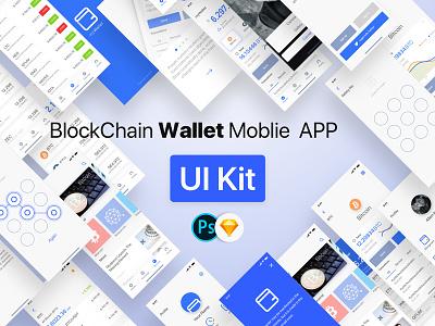 Wallet UI Kit iphone x wallet blockchain blockchain wallet ui uikit ui kit