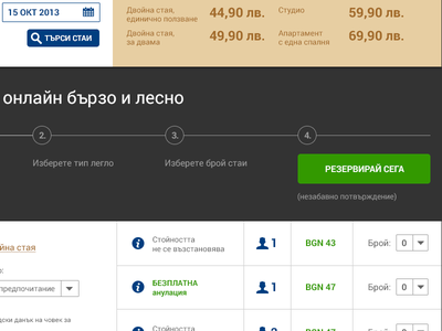 Hotel reservation/booking page hotel reservation booking ui flat