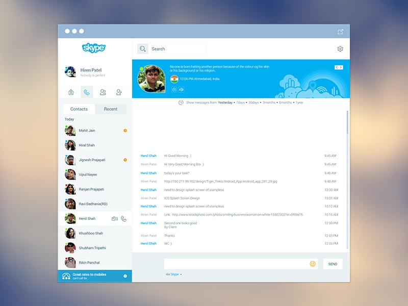 Нестандартный редизайн Skype для молодежи уже доступен и на ПК