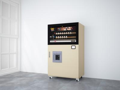Mockup Automatic coffee vending machine (UI Design)