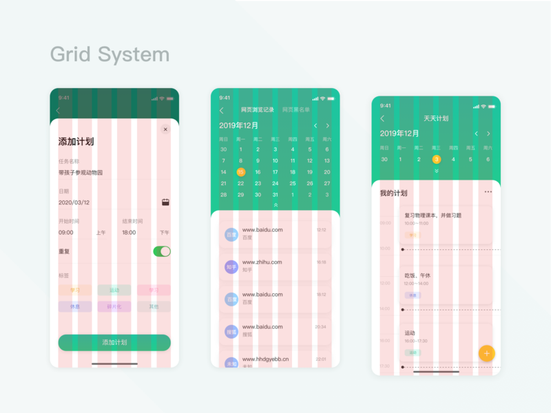 Dribbble    2 design ui