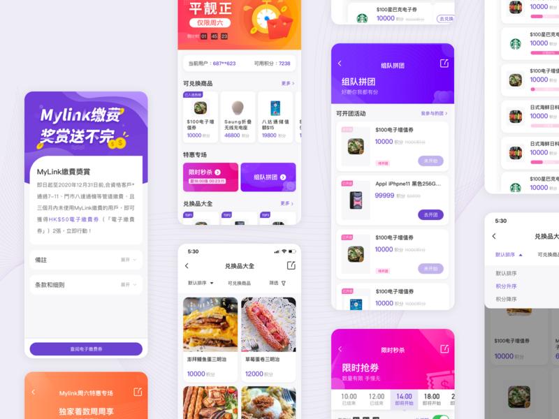 my link运营活动UI design ui