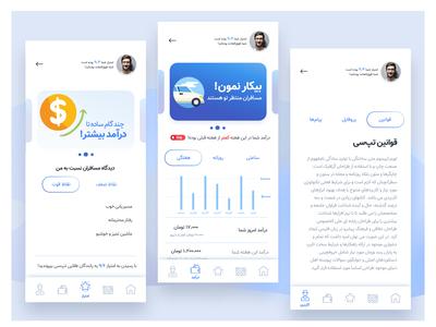 Tap30 Driver App Concept