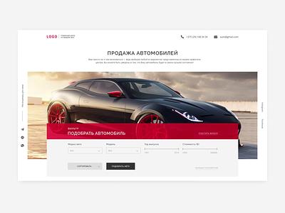 Auto Service.  Cars sale auto cars sale car service cars minimal concept design design concept animation website web ux ui