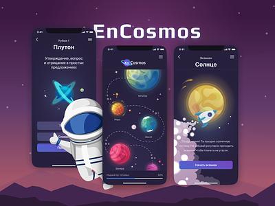EnCosmos is an excellent English language - learning app planets cosmos english learning platform education ux ui ios app figma design mobile ios