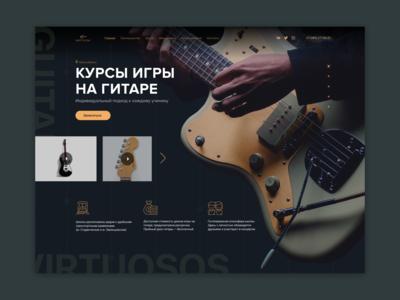Guitar School Promo