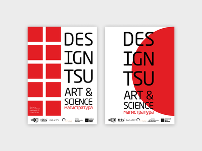 «Art & Science» magistracy of TSU 2018 brand identity logo typography branding geometry vector graphic design poster design