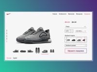 Nike Air Max 720 #5
