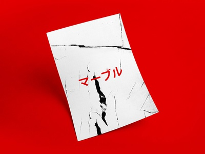 Japanese Marble Poster