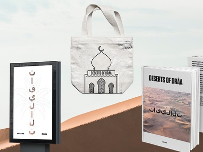 Deserts of Drâa Collateral