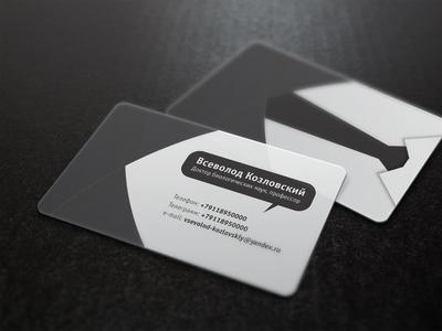 Козловский визитка