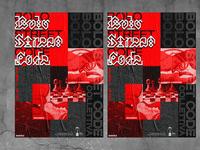 Bolo Street Code Poster