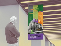 Banners for Culture