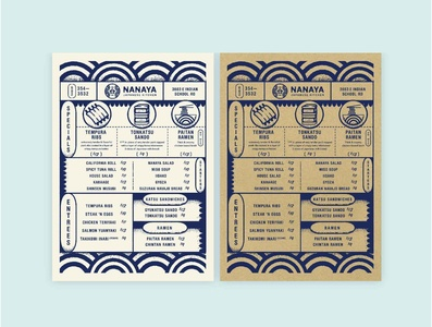 Japanese Takeout Menu ramen craft paper illustration asian japanese stipple stippled menu design food and beverage food takeout menu