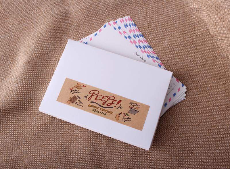 Kraft Paper Stickers design sticker branding