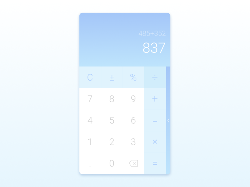 Daily UI :: 004 -Calculator calculator mobile ui design dailyui