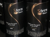 Stern Winery - Reserve Label