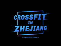 Crossfit zhan LoGO