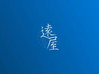 YuanWu Furniture Logo