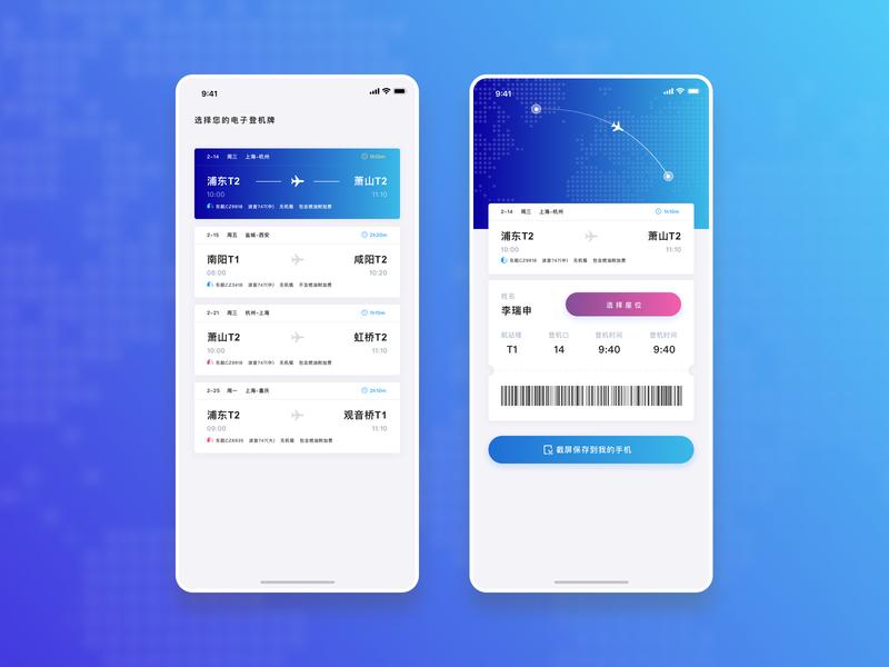 Air Ticket Design ui