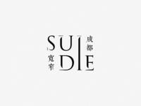 Suidie music & coffee shop Logo
