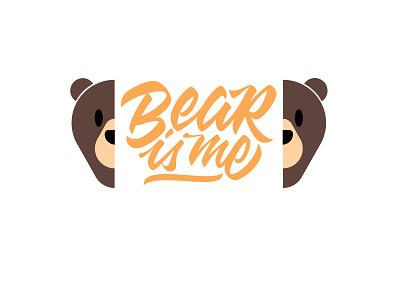 Bear Logotype vector handlettering lettering distro clothes brand agency branding logotype logo