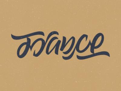 France (ambigram) vector design typography typeface ambigram france calligraphy handlettering lettering
