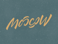 Moscow (ambigram)