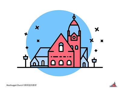 Masthugget Church马斯塔盖特教堂 architecture hall icon
